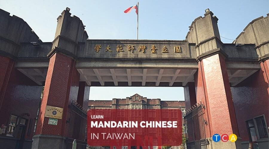 Learn Mandarin Chinese in Taiwan